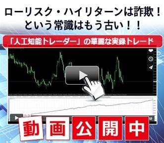 動画公開中.jpg
